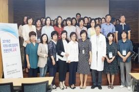 충북대병원 충북지역암센터, 암 관리 전문인력교육 진행