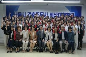 서울특별시간호조무사회, 제2차 비상대책회의 개최