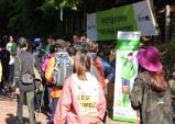 동국제약, 22회 마데카솔과 함께하는 국립공원 산행안전 캠페인 진행