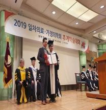 상계백병원 가정의학과 김종우 교수, 우수 인용논문상 수상