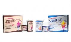 동아제약, 고함량 기능성 활성비타민 '오늘비타' 2종 출시