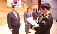 한국유나이티드제약 김태식 전무, 행안부장관 표창장 수상