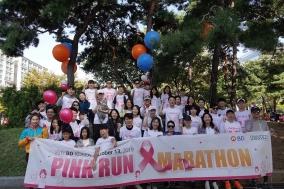 바드코리아, 여성 건강 응원하는 '2019 핑크런' 대회 동참
