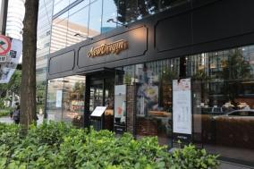 유한양행 뉴오리진, '유한건강생활'로 독립경영체제 출범