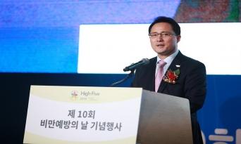 '제10회 비만예방의 날 기념식'서 5개 주체 공동 노력 강조