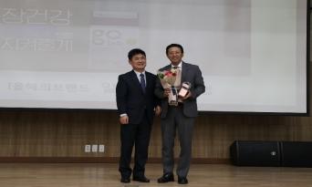 일동제약 지큐랩, '2019 올해의 브랜드' 수상