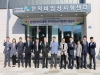 한국한의약진흥원, 전남 장흥에 한약비임상시험센터(GLP) 준공
