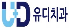 """대법 """"치협은 유디치과에 손해배상을 하라"""""""