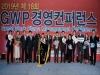 한국스트라이커, '일하기 좋은 100대 기업' 2년 연속 선정