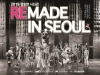 올림푸스한국, 엉뚱한 사진관의 '찍다: 리메이드 인 서울' 결과 전시