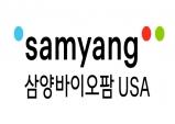 삼양바이오팜USA, 면역항암제 신약 후보물질 공동 연구 계약 체결
