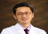 건국대병원 정홍근 교수, 대한족부족관절학회 제30대 회장 취임