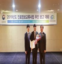 인천성모병원 정동일 파트장, 보건복지부장관상 수상