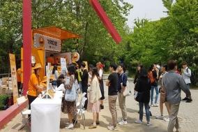 한독, 치매 인식개선 캠페인 '2019 기억다방' 성황리에 마쳐
