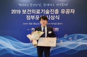 한국유나이티드제약 최연웅 제제연구소장, 복지부장관 표창 수상