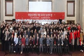 대림성모병원, 개원 50주년 기념 송년회 개최