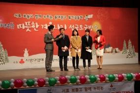 건협 서울동부지부, 동대문 지역 소외이웃 성금 100만원 전달