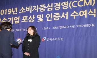 동아제약 황지영 차장, 공정거래위원장 표창 수상