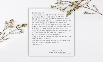 한국유나이티드제약, 협력사 직원 29명 정식 직원으로 채용 '눈길'