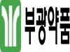 부광약품, 2019년 연결기준 매출 1679억·영업이익 93억