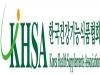 건기식협회, 美 '애너하임 자연건강식품박람회 2020' 참관인 모집