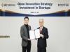 GC녹십자엠에스, 루티헬스와 전략적 투자 협약 체결