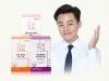 안국건강 루테인, 건강기능식품 눈건강 부문 브랜드 대상 수상