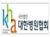 병협, 신종 코로나바이러스 감염증 비상대응본부 운영