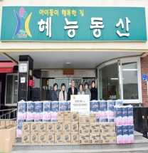 충북대병원, 설날 맞아 혜능보육원 위문품 전달