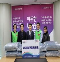 건협 서울동부지부, 보훈가족 위한 따뜻한 겨울나기 발열토퍼 후원