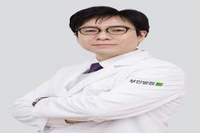 서울부민병원, 척추내시경 전문가 허동화 센터장 영입