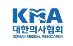 의협, 의료인들에게 사례정의 및 진료지침 반드시 숙지 당부
