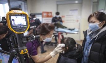 서울의료원, 신종 코로나바이러스 대응 메르스 수준으로 강화