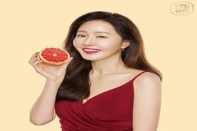 안국건강, 인생뷰티 모델에 배우 엄지원 선정