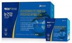 JW중외제약, 건강기능식품 '액티브라이프 눈건강' 출시