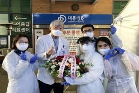 부산시병원회, 지역 화훼농가 돕기 '플라워 버킷 챌린지' 참여