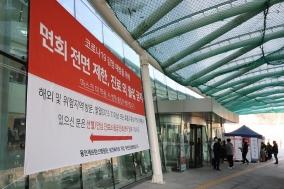 용인세브란스, 철저한 선별진료소 운영으로 코로나19 원내 확산 막아
