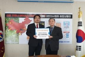 """""""의료진 위해 써주세요""""…코로나19 극복 기부 행렬"""