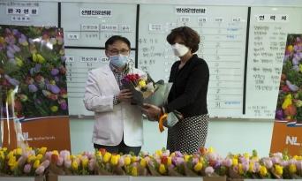 '코로나19 전담병원' 서울의료원에 튤립 7000송이 활짝 폈다