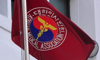 의협, 한국형 공공의료 모델 정립 위해 '공공의료TF' 구성