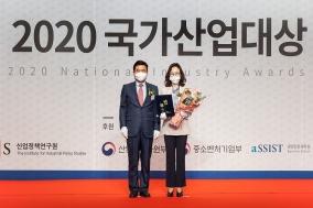 한국아스트라제네카, 3년 연속 국가산업대상 고용친화 부문 수상