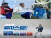 삼양바이오팜, 관절염 치료제 '류마스탑' 신규 광고 온에어
