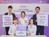 알보젠코리아-종근당, 약국 내 경구피임약 복약상담 지원 캠페인 진행