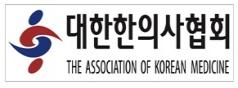 한의협, '첩약 건강보험 급여화 시범사업' 추진 결정