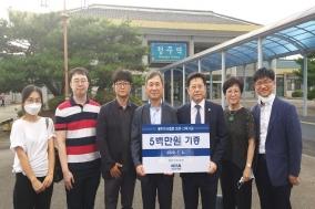 청주시의사회, 의협회관 신축기금 500만원 쾌척