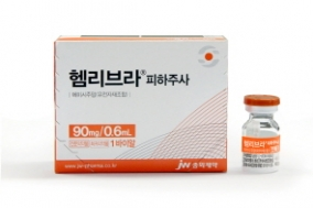 JW중외제약, '헴리브라'주사 새 혈우병 예방요법 제시