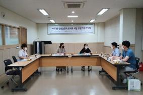 2020년 정신질환자 당사자 사업 유관기관 간담회 개최