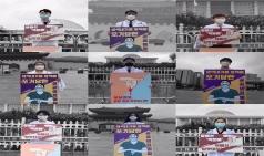 의대협 이사진, 국회·광화문서 릴레이 1인 시위 벌여