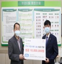 인천성모병원, 취약계층에 온누리상품권 1825만원 전달
