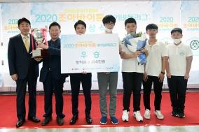 조아바이톤 루키바둑리그, 신생팀 부산 강지성 바둑학원 우승